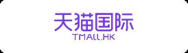 T-mall国際